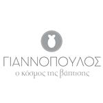 Γιαννόπουλος (www.okosmostisvaptisis.gr)