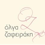 Ζαφειράκη (www.olgazafiraki.gr)