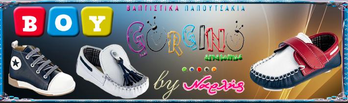 Gorgino