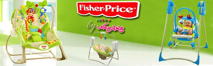 Fisher Price-Bebestars