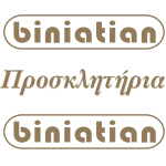 Biniatian