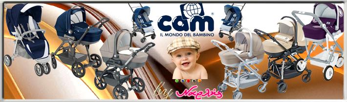 Cam (www.cam.com)