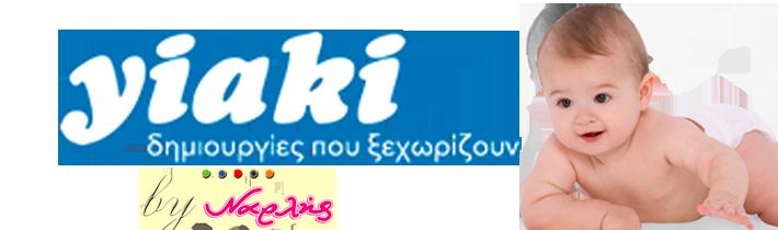 Yiaki (www.yiaki.gr)