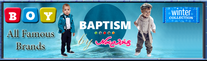Χειμερινά Ρούχα Βάπτισης