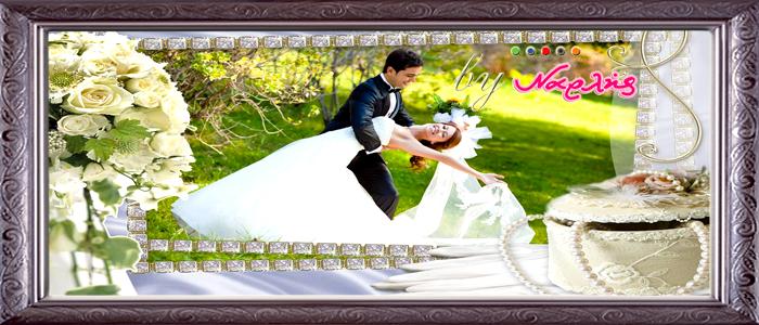 Είδη Γάμου-Λαμπάδες-Προσκλητήρια-Στέφανα-Μπομπονιέρες