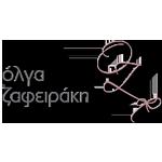 Όλγα Ζαφειράκη