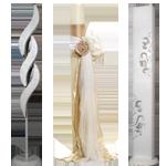 Φωτιστικά Κηροστάτες Λαμπλαδες Γάμου
