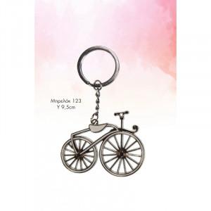 Μεταλλικό Μπρελόκ Ποδήλατο (Andronidis) (Κωδ.122-103-123)