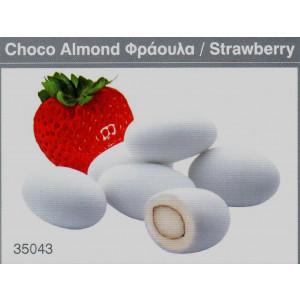 Κουφέτα Χατζηγιαννάκη (Choco Almond Φράουλα) 1710-12