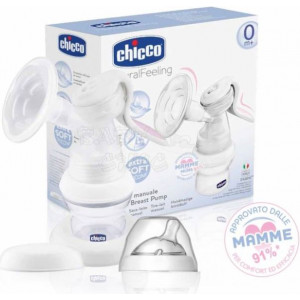 "Chicco ""Natural Feeling"" (Κωδ.001.01.437)"