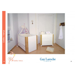 Kρεβάτι Guy Laroche Venus.Ρωτήστε για το δώρο &  για τον χρόνο παραγγελίας