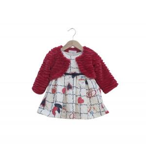 Μπολερό - Φόρεμα Βρεφικό (#291.330.103+1#)