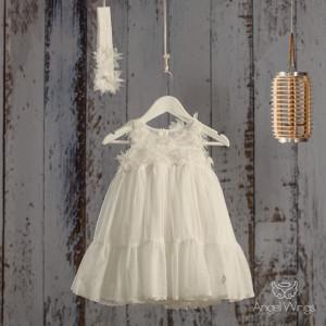 Ολοκληρωμένο πακέτο βάπτισης με αυτό Φόρεμα (angels wings Κωδ.Nymph. 055-130) (Με Βάλίτσα η παγκάκι θρανίο) Δωρεάν μεταφορικά!!