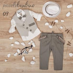 Ολοκληρωμένο πακέτο βάπτισηs με αυτό το κουστούμι (Picolo bambino Κωδ 255-155- 9) Με Βάλίτσα η παγκάκι θρανίο) Δωρεάν μεταφορικά!!