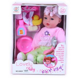 Μωρό Με Γιογιό Ρούχα & Σετ Μπάνιου (10-32042)