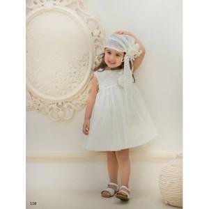 Ολοκληρωμένο πακέτο βάπτισηs με αυτό το φόρεμα (Baby bloom #119.104-120#) Με βαλίτσα rain η παγκάκι θρανίο Δωρεάν μεταφορικά