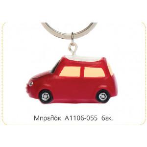 Μπρελόκ mini cooper αυτοκινητάκι 6εκ (Κωδ:A1107)