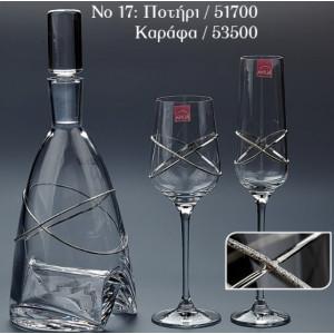 No17 Καράφα 55€  ποτήρι κρασιού 26€ ποτήρι σαμπάνιας:26€