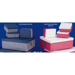 Κουτί Χάρτινο palma(0495.13682)
