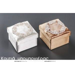 Κουτί Χάρτινο Σατέν 8Χ8Χ5cm Rodia 39.10.9545.-10(1.05)