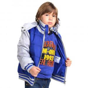 Μπουφάν Παιδικό (Μπλε Ρουά) (Κωδ.618.03.027)