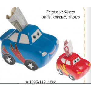 Κουμπαράς Αμάξι Cars Α1390