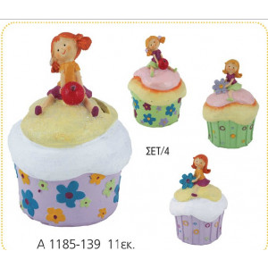 Κεραμικός κουμπαράς cap cakes 11εκ (Α1185) Προσφορά