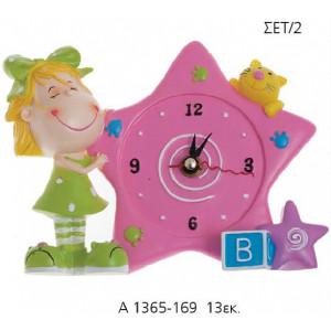 Ρολόι Κοριτσάκι Α1365