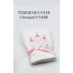 Μπομπονιέρες Βάπτισης πετσέτα κεντημένη 52341 Διατίθεται και σε θέματα επιλογής σας