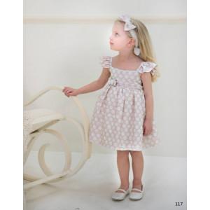 Ολοκληρωμένο πακέτο βάπτισηs με αυτό το φόρεμα (Baby bloom #119.135-128#) Με βαλίτσα rain η παγκάκι θρανίο Δωρεάν μεταφορικά
