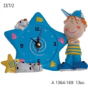 Ρολόι Αγοράκι Α1364