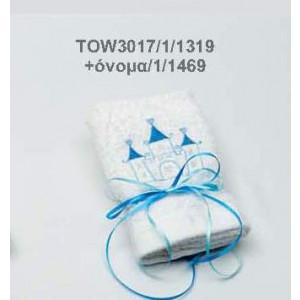 Μπομπονιέρες Βάπτισης πετσέτα κεντημένη12789 Διατίθεται και σε θέματα επιλογής σας