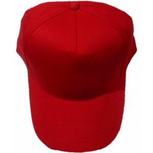 Καπέλο Jockey Μονόχρωμο Κόκκινο (Κωδ.161.125.080)