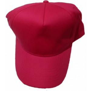 Καπέλο Jockey Μονόχρωμο Φουξ (Κωδ.161.125.080)