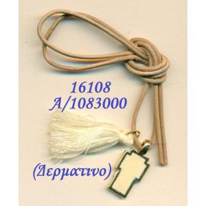 Μαρτυρικά Αφήτεχνο 50τεμ (Κωδ.16108)