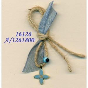 Μαρτυρικά Αφήτεχνο 50τεμ (Κωδ.16126)