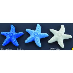 Μπομπονιέρα σαπουνάκι αστερίας JP003 (5038)