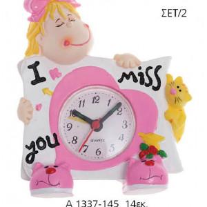 Ρολόι Κοριτσάκι Α1337