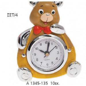 Ρολόι Αρκουδάκι Α1345