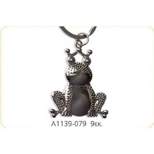 Μπρελόκ μεταλλικο βάτραχος 9εκ (Κωδ:A1139)