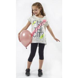 Μπλουζοφόρεμα & Κολάν Παιδικό (#291.060.020+1#)