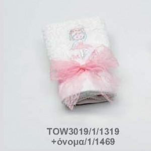 Μπομπονιέρες Βάπτισης πετσέτα κεντημένη 95016 Διατίθεται και σε θέματα επιλογής σας