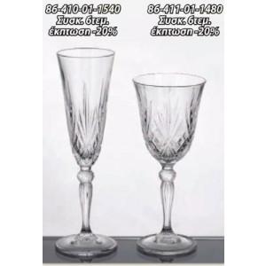 Ποτήρι κρασιού η σαμπάνιας(86-411)
