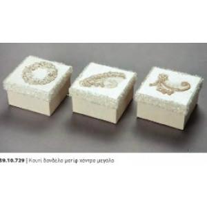 Κουτί δανδέλα μοτίφ χάντρα μεγάλο 39.10.729(0.89)