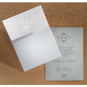 Προσκλητήριο  (Biniatian Κωδ.2011-0171)