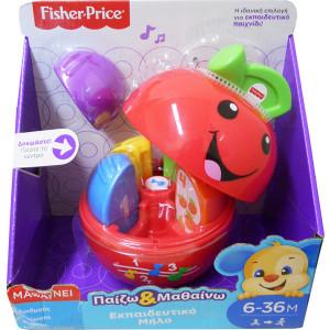 Fisher Price Εκπαιδευτικό Μήλο (390.142.010)