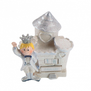 Μπομπονιέρα Βάπτισης Πρίγκηπας Κάστρο Ημερολόγιο 22019Α-150 Andronidis Ζητήστε προσφορά !!!!