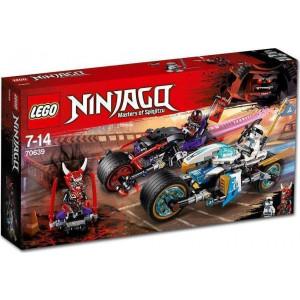 Lego Ninjago Street Race of Snake Jaguar 70639   793.342.075
