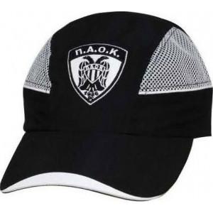 Καπέλο Jockey ΠΑΟΚ  (#Κωδ.200.212.034#)