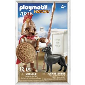 Playmobil Θεός Άρης 70216 narlis
